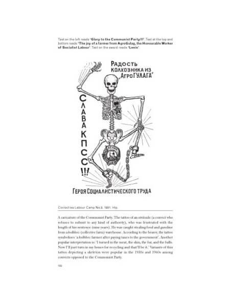 Russian Criminal Tattoo Encyclopaedia Volume 3